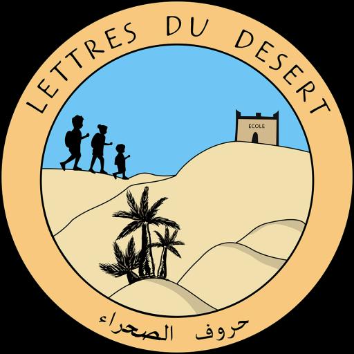 Lettre du desert