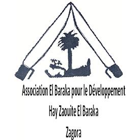 logo-association-el-baraka